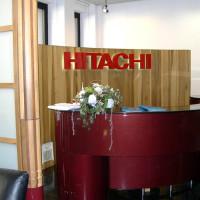 Complesso terziario Hitachi via Gulli Milano